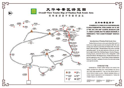 安徽圣地九华山旅游投资有限公司——九子岩风景区|岩